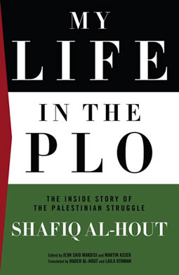 My Life in the PLO