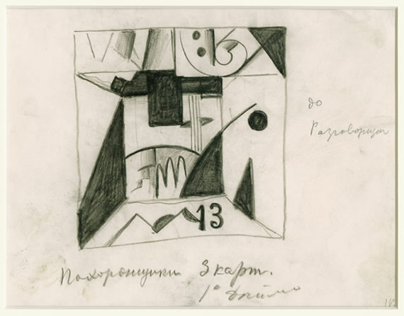 Malevich Victory Over the Sun