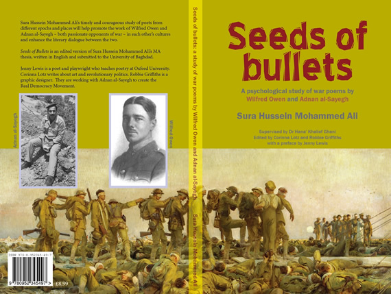 Seeds of bullets cover